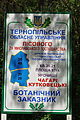 Chahari-Kutkivetski-15056335.jpg