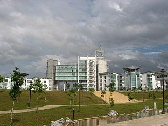Universiti Malaysia Sarawak - Image: Chancellory Universiti Malaysia Sarawak