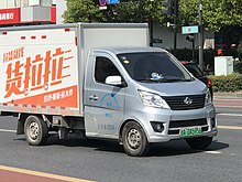 62a6a3dd7a Changan Star truck single cab