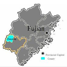 Location of Changting in Fujian