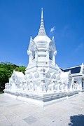 Chedi Wat Rachathiwat.jpg