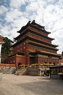 building in Chengde, China
