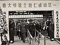 Chiang Kai-shek in Memorial of Yijiangshan Islands Battle 1955-02-07.jpg
