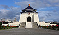 Chiang Kai-shek memorial amk edit.jpg