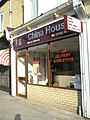China House in Albert Road - geograph.org.uk - 1020439.jpg