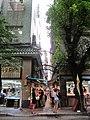 China IMG 2769 (28958934464).jpg
