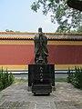 China IMG 4031 (29118491893).jpg