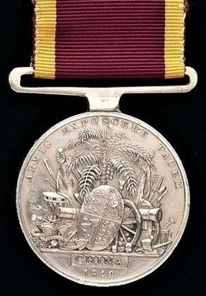 China War Medal (1842) - Image: China Medal 1842 (Reverse)