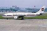 China Northwest Airlines Airbus A300B4-605R (B-2324-725) (29264677635).jpg