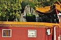 Chinagarten Zürich 2010-10-08 17-35-22.JPG