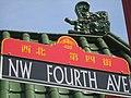 Chinatown NW 4th Av.JPG