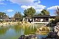 Chinese Garden of Serenity.jpg