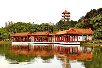 Chinese Garden, Singapore - Image: Chinese Gardens (8058600224)