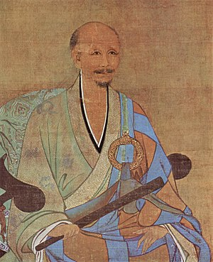 Wuzhun Shifan - Portrait of Zen master Wuzhun Shifan, painted in 1238, Song Dynasty.