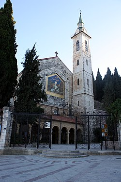 Church of the Visitation - Ein Kerem.JPG