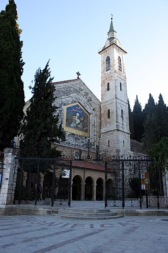 Church of the Visitation - Exterior view