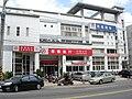 Chutung Branch of Hua Nan Bank and KGI Securities 20111110.jpg