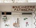 Closed Boulangerie in Corse.jpg