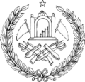 Coat arms of Afghanistan (ca 1900-1919).png