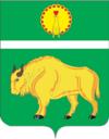 Coat of Arms of Serpukhov rayon (Moscow oblast).png