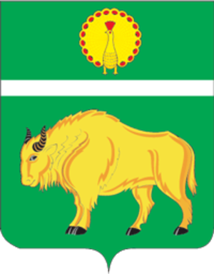 Serpukhovsky District - Image: Coat of Arms of Serpukhov rayon (Moscow oblast)