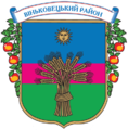 Coat of Arms of Vinkovetskiy Raion in Khmelnytsky Oblast.png