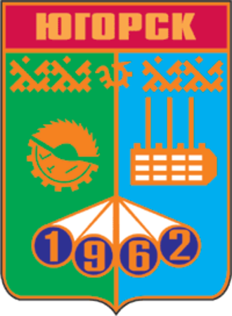 Yugorsk - Historical coat of arms of Yugorsk