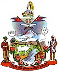 Coat of arms of Nepal (1962–2008).jpg