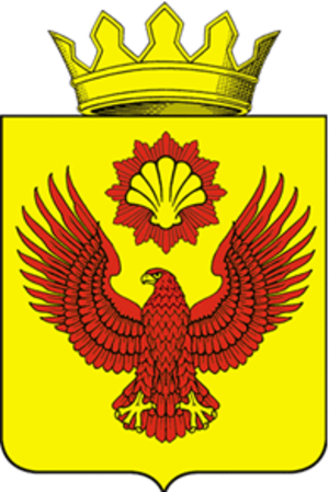 Pallasovsky District - Image: Coat of arms of Pallasovsky district 2008 (official)
