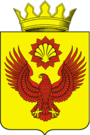 Coat of arms of Pallasovsky district 2008 (official).png