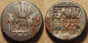 Panchala - Image: Coin of Agnimitra