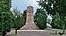 Colmar monument aux morts Ladhof.jpg