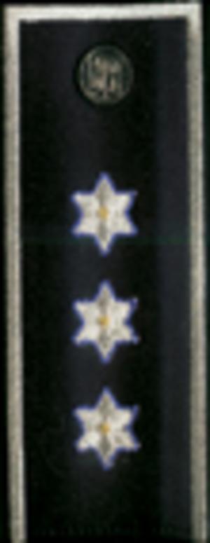 Romanian Police - Image: Comisar Sef