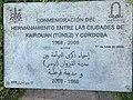 Conmemoración del hermanamiento entre Kairouan y Córdoba-2.jpg