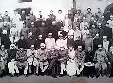 Master Nand Lal fifth from left, second row from bottom. Nehru fourth from right, Ambedkar fourth from left in bottom row.