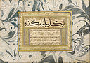 Containing calligraphies ascribed to Şeyh Hamdullah - Murakka (calligraphic album) - Google Art Project (602085)