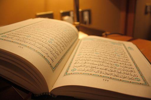 Corán (9284059430)