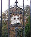 Crown on Entrance gates, Caledon - geograph.org.uk - 614809.jpg