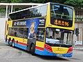 Ctybus8309 96.jpg