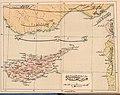 Cyprus — Memalik-i Mahruse-i Shahane-ye Mahsus Mukemmel ve Mufassal Atlas (1907).jpg