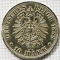 DR 10 Mark 1888 A - Friedrich Preussen Wertseite.jpg