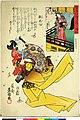 Dai Nihon Rokujo-yo Shu no Uchi (BM 1973,0723,0.26 12).jpg