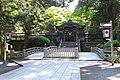 Daiyuzan Saijoji Temple 17.jpg