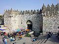 Damascus Gate, Old City, Jerusalem.jpg