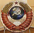 Das Staatswappen der Union der Sozialistischen Sowjetrepubliken von 1958 bis 1991..2H1A9862WI.jpg