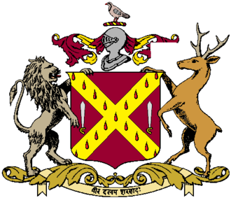 Datia State - Image: Datia State Co A