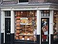 De Wallen, Amsterdam, Netherlands - panoramio (73).jpg
