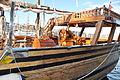 De dhow THEYAB voor de wal bij Sail Amsterdam 2010 (06).JPG