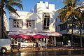 Deco Walk Hostel (Miami Beach)-1.jpg