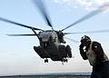Defense.gov News Photo 091105-N-6692A-012.jpg